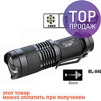 Фонарик Police Bailong BL-8468 карманный / светодиодный фонарик