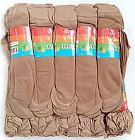 Носки женские капрон рулон, пучок с тормозами Ласточка, 23-25 размер, бежевые №8, 1297