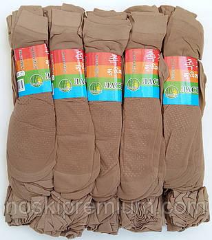 Носки женские капрон рулон, пучок с тормозами Ласточка, 23-25 размер, бежевые №10, 1298