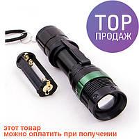Фонарь аккумуляторный Bailong BL-8455 / светодиодный фонарик