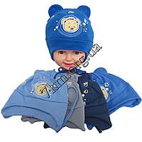 """Шапка детская для мальчиков одинарный трикотаж 1,5-3 года """"Мишка"""" Украина Оптом"""