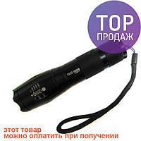 Тактический подствольный фонарик POLICE BL-Q8831-T6 / Мощный светодиодный фонарик + зарядное устройство