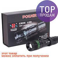 Тактический фонарик Police BL-8455 30000W с линзой / Мощный светодиодный фонарик + зарядное устройство
