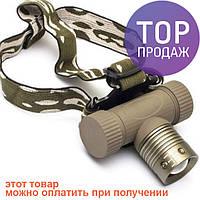 Фонарик налобный фонарь Bailong BL-6855 30000W / Налобный аккумуляторный светодиодный фонари