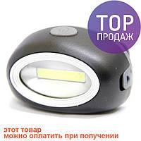 Фонарик налобный со светодиодами LED BL-2089 COB / Налобный аккумуляторный светодиодный фонари