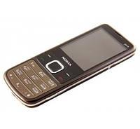 Мобильный телефон Bocoin Q 670
