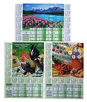 Календарь и календари в нашей жизни и на работе