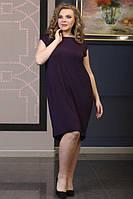 Платье Ля-минор большого размера 48-94 батал