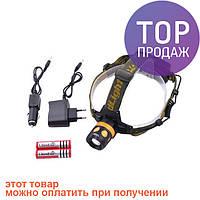 Фонарь налоб Police 6813-Т6 / Налобный аккумуляторный светодиодный фонарик