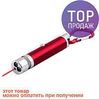 Лазерный фонарик LASER ZK 9103/ Мощный светодиодный фонарик + зарядное устройство