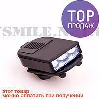 Фонарик на кепку светодиодный Headlamp RJ-008B / Налобный аккумуляторный светодиодный фонарик