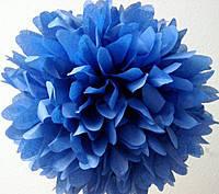 Бумажный помпон из бумаги, 15 см.синий