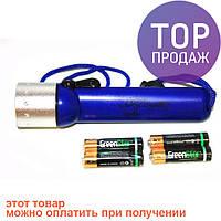 Подводный фонарь для дайвинга фонарик Blue / Ручной мощьный аккумуляторный светодиодный фонарь