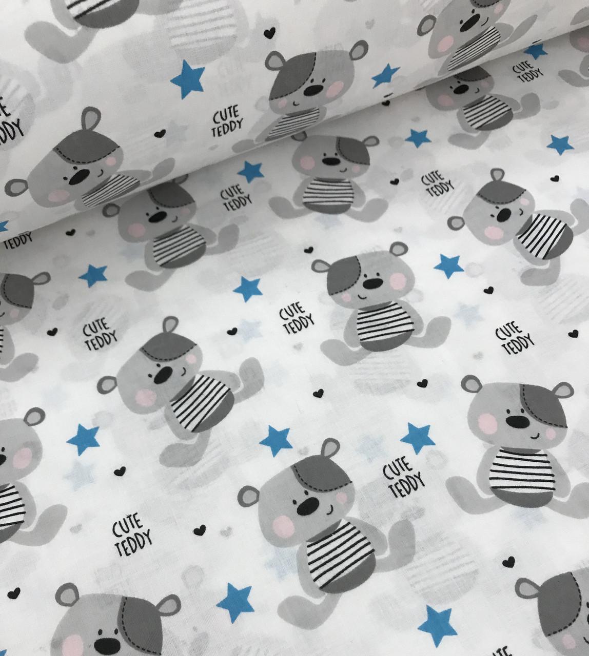 Хлопковая ткань польская серые мишки Тэдди с бирюзовыми звездами на белом