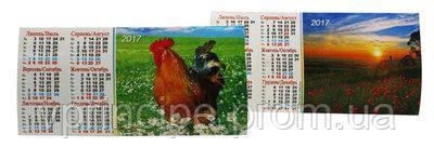 Как и почему появились календари?