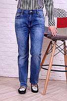 Женские джинсы больших размеров.