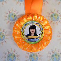 Медаль выпускника Оранжевый горошек