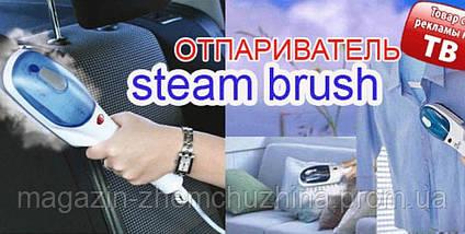 Ручной отпариватель Steam Brush, фото 2