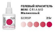 Краситель пищевой гелевый Малина, Criamo, 25 г