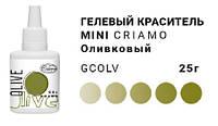 Краситель пищевой гелевый Оливковый, Criamo, 25 г