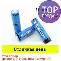 Аккумулятор Li-ion Bilong 3.7V 18650 4200 mah 10шт