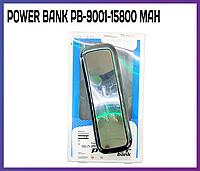 Внешний аккумулятор Power Bank PB-9001-15800 mAh