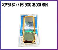 Внешний аккумулятор Power Bank PB-9002-38000 mAh