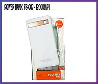 Внешний аккумулятор (Power Bank) FS-007 - 12000 mAh