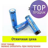 Аккумулятор Li-ion Bilong 3.7V 18650 4200 mah 2шт