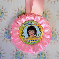 Медаль детская Розовый горошек