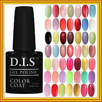 Новое Поступление: DIS УФ Гель-лак Основная Палитра 7,5 мл. Модные цвета.