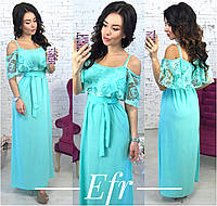 Летнее длинное платье (3 цвета)