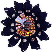 Носки женские спортивные микрофибра SPORT Milano, Турция, 35-39 размер, чёрные, 405, фото 1