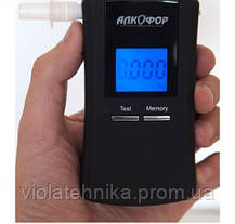 Алкотестер АлкоФор 307, фото 2