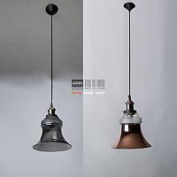 Подвесной светильник из цветного стекла