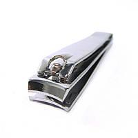 Книпсер (щипцы) с пилкой для ногтей Salon Professional