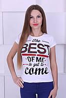 Женская футболка котон с надписью
