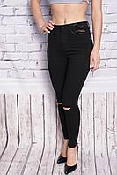 Джинсы американки женские Miss Vivi с прорезями на коленях (код V-8191)