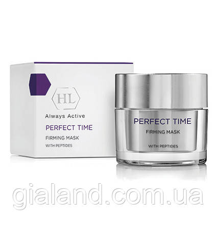 HOLY LAND PERFECT TIME FIRMING MASK Холи Ленд 50ml