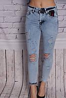 Женские турецкие джинсы с высокой талией Hepyek (код 610)
