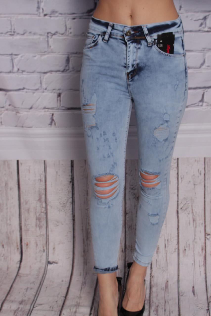 fb2465975b4 Женские турецкие джинсы с высокой талией Hepyek (код 610) -  Интернет-магазин