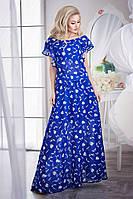 Длинное шифоновое платье насыщенно синего цвета