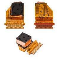 Камера для мобильных телефонов Sony D6603 Xperia Z3, D6633 Xperia Z3 DS, D6643 Xperia Z3, D6653 Xperia Z3, фронтальная