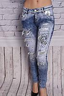 Модные рваные женские джинсы Original  (код E1810)