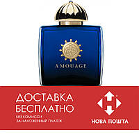 Amouage Interlude Woman 100 ml