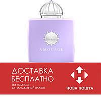 Amouage Lilac Love 100 ml