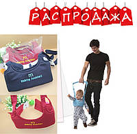 Вожжи для детей Basket Type Toddler Belt . РАСПРОДАЖА