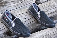 Мокасини, слипоны мужские черные легкие сетка практичные стильные Львов 2017