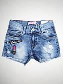 Джинсовые шорты для девочек Goloxy оптом, 134-164 pp.