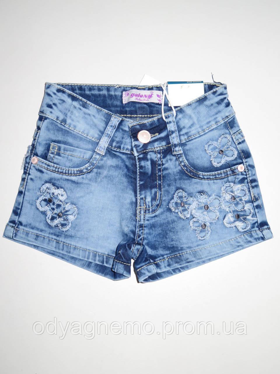 Джинсовые шорты для девочек Goloxy оптом, 116-146 pp.